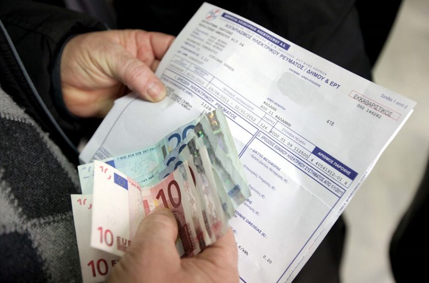 Επιδότηση στους λογαριασμούς της ΔΕΗ: Θα ισχύσει και τον Σεπτέμβριο – Πώς διαμορφώνεται το τιμολόγιο