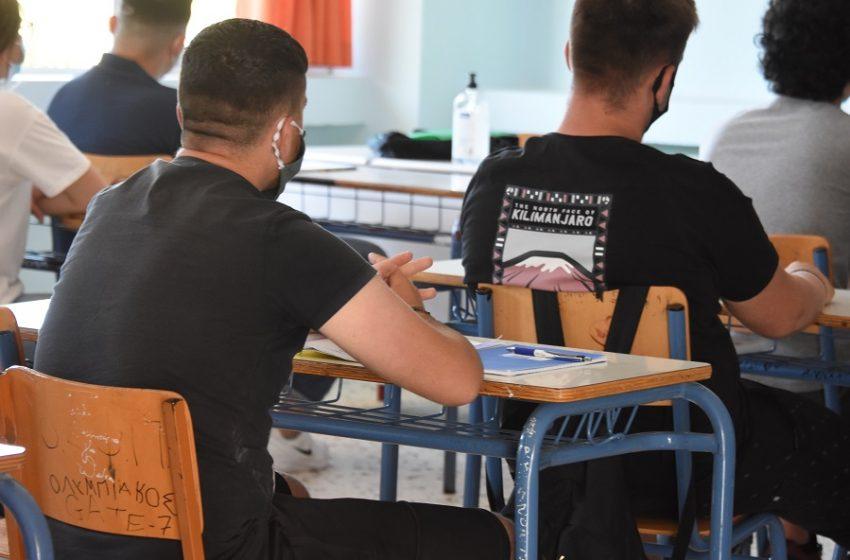 Οι μαθητές στο σχολείο η αγωνία στα ύψη – Πρώτο κουδούνι με τα ίδια μέτρα – Τελικές οδηγίες για μαθητές και εκπαιδευτικούς