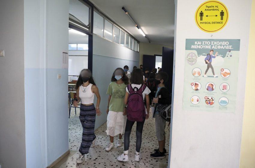 """Καταρρέει το """"πείραμα"""" 50% + 1 στα σχολεία – Αλλάζουν τα πρωτόκολλα μετά τις αντιδράσεις – Lockdown στη Βόρεια Ελλάδα"""