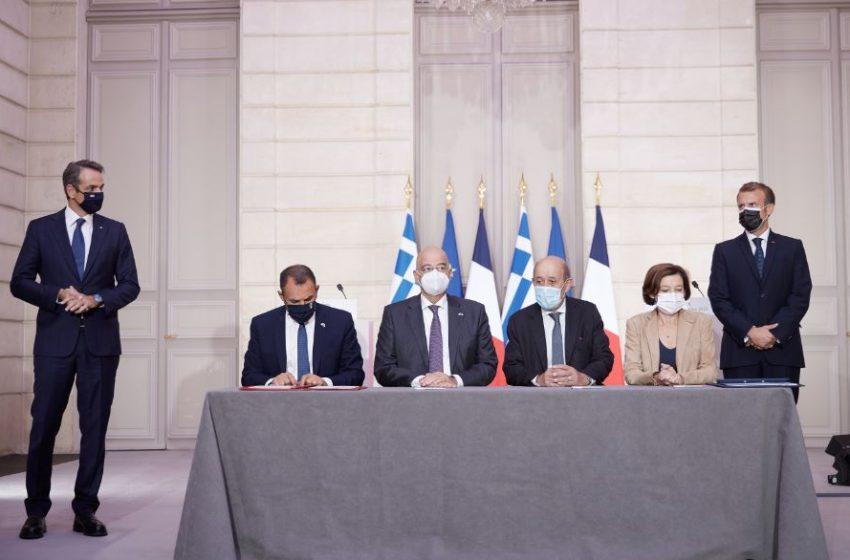 Γαλλία: Εκτός ελληνογαλλικής συμφωνίας η ΑΟΖ διευκρινίζει το Παρίσι