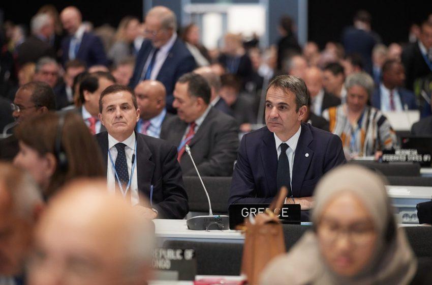 Στη Νέα Υόρκη ο Κυριάκος Μητσοτάκης – Επενδύσεις και διεθνείς συμμαχίες στην ατζέντα των συναντήσεων