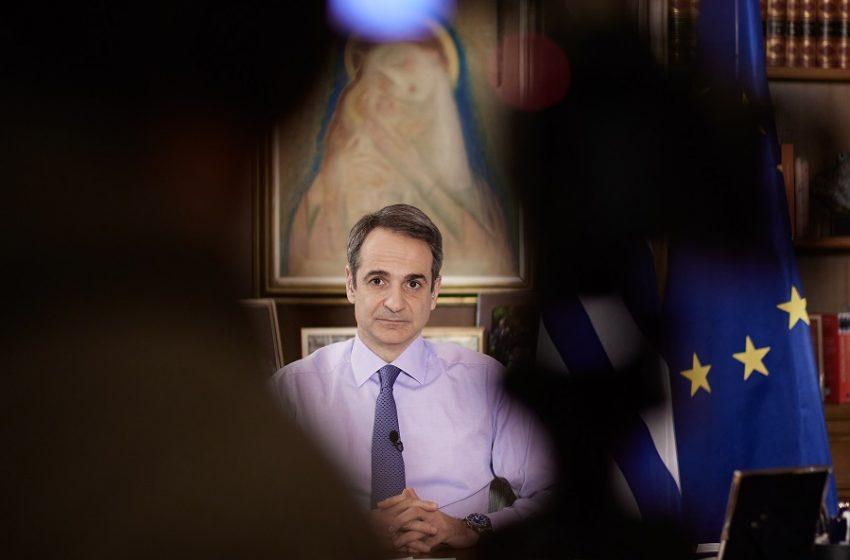 Μητσοτάκης στο Bloomberg: Έχουμε καταθέσει πρόταση για ευρωπαϊκή λύση στο ζήτημα των αυξήσεων των τιμών του ηλεκτρικού ρεύματος