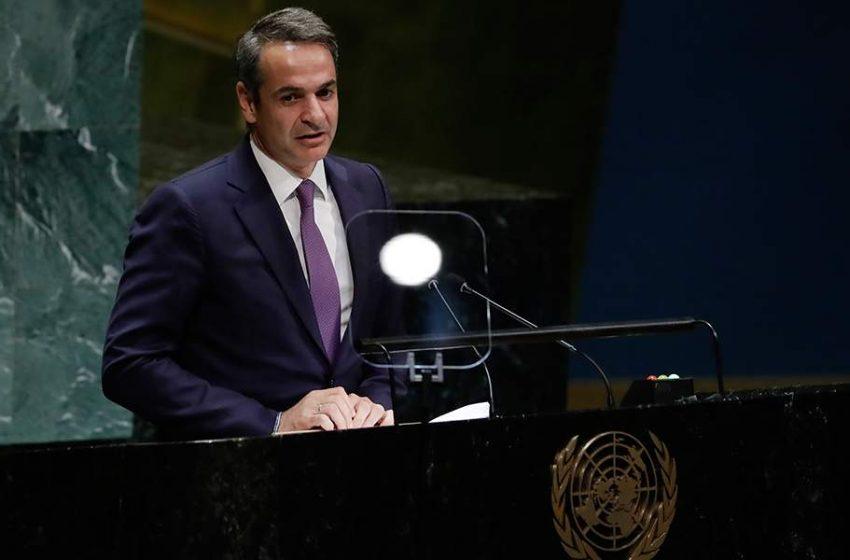 Στις 21:30 η ομιλία Μητσοτάκη στα Ηνωμένα Έθνη