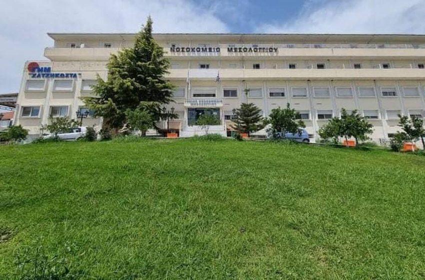 """""""Μπαλάκι"""" οι ασθενείς στο Αγρίνιο λόγω έλλειψης χειρουργού στα επείγοντα"""