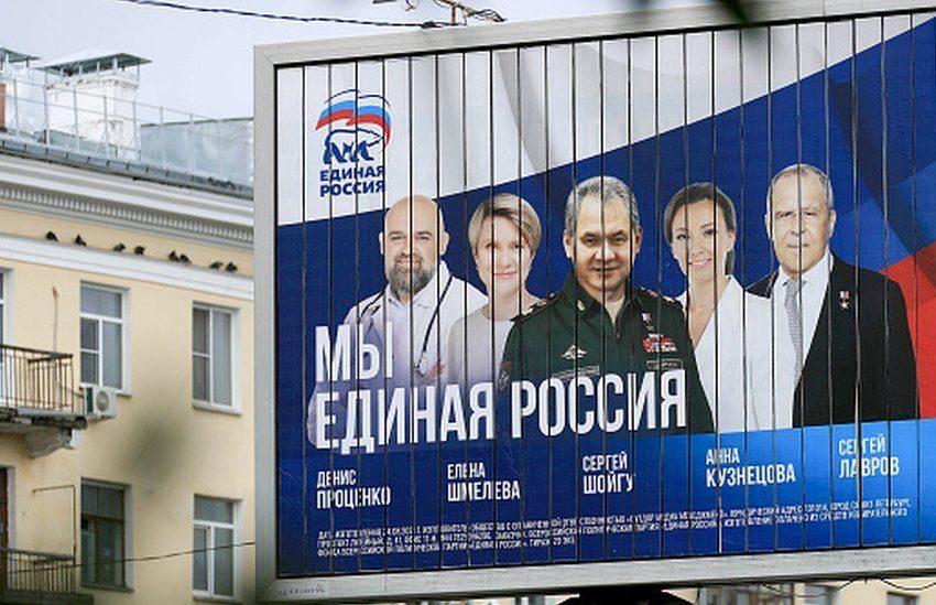 Η Ενιαία Ρωσία προηγείται με 12,5 μονάδες του Κομμουνιστικού κόμματος Ρωσίας στο 9% των τμημάτων