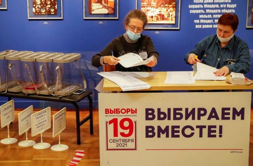 Άρχισαν να κλείνουν οι κάλπες στην τελευταία ημέρα των βουλευτικών εκλογών στη Ρωσίας