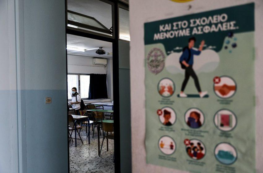 """Ραγδαία αύξηση κρουσμάτων πριν ανοίξουν τα σχολεία – Θεοδωρίδου: """"Ο εμβολιασμός των παιδιών δε γίνεται για να προστατευτούν οι ανεμβολίαστοι ενήλικες"""""""