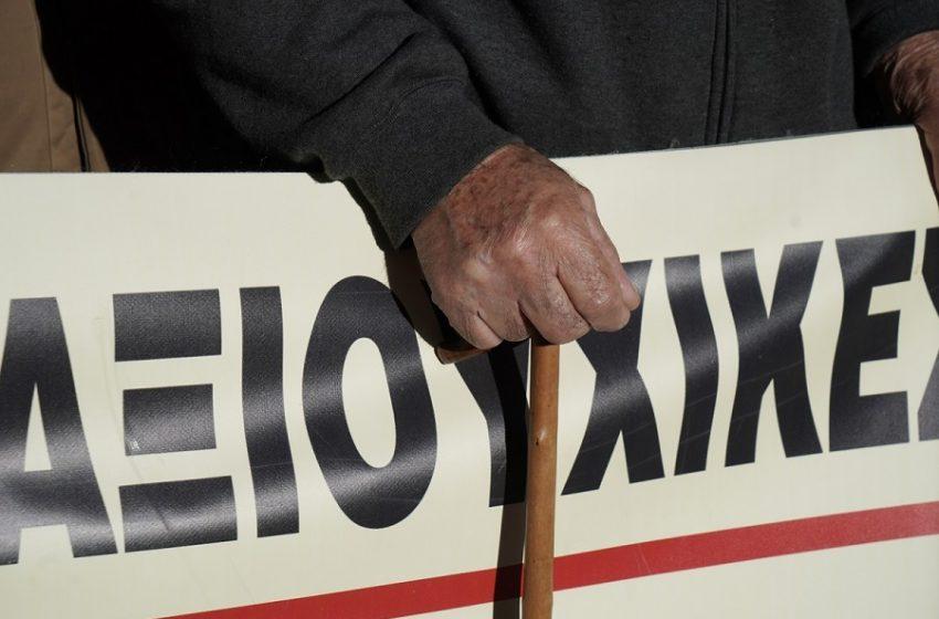 Αναδρομικά εντός της εβδομάδας: Φρούδες ελπίδες για τους συνταξιούχους – Χαμηλός αριθμός δικαιούχων και μικρότερα ποσά