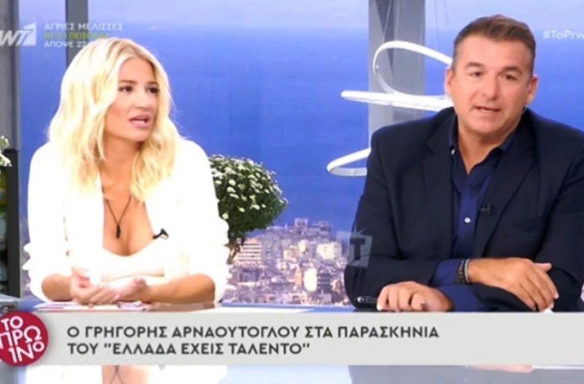 """Ο Λιάγκας """"άδειασε"""" τον Αρναούτογλου για την Σκορδά: """"Εγώ θα σε είχα ξεσκίσει"""""""