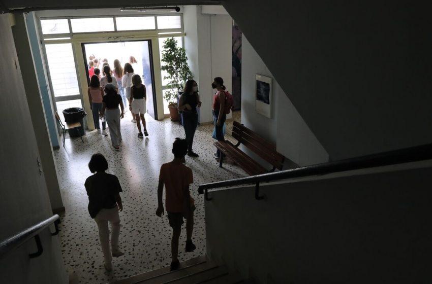 Θεσσαλονίκη: Αυτόφωρο για γονείς αρνητές που στρέφονται κατά εκπαιδευτικών