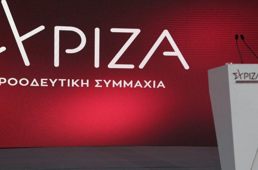 Υπό την προεδρία Τσίπρα συνεδριάζουν η ΚΟ και το ΠΣ του ΣΥΡΙΖΑ