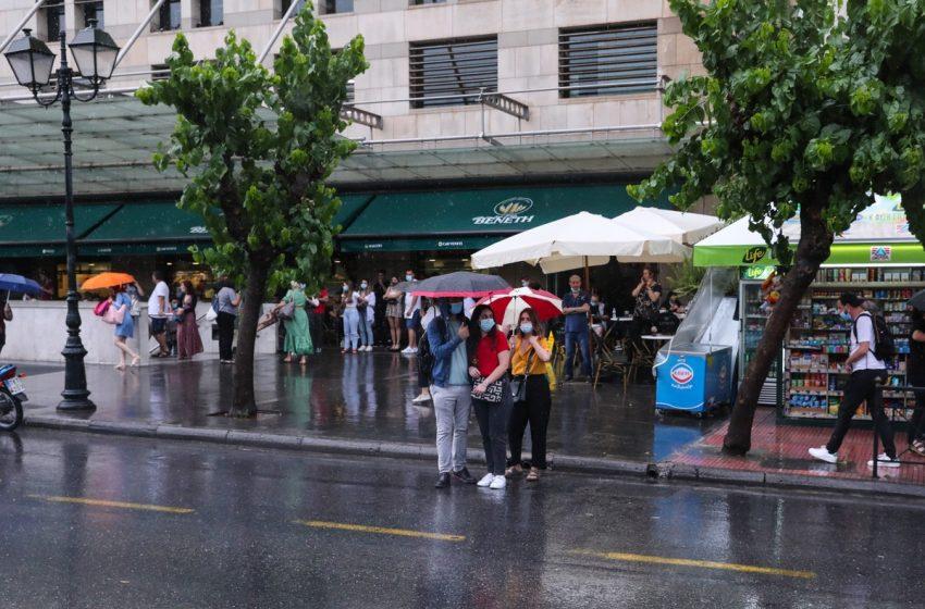 Καιρός: Έντονα φαινόμενα την Πέμπτη – Βροχές και στην Αττική