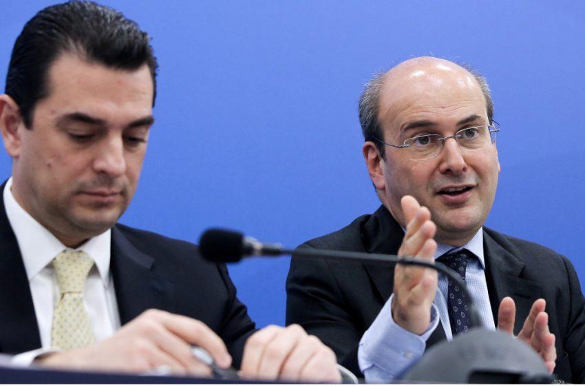 Σκρέκας για ΔΕΔΔΗΕ: Επιβράβευση της στρατηγικής της κυβέρνησης -Χατζηδάκης: Νιώθω δικαιωμένος