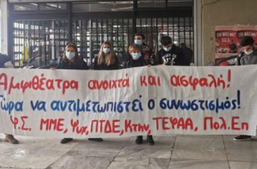 ΑΠΘ: Διώχνουν τους φοιτητές από τα αμφιθέατρα και τους ζητούν να κάνουν τηλεκπαίδευση