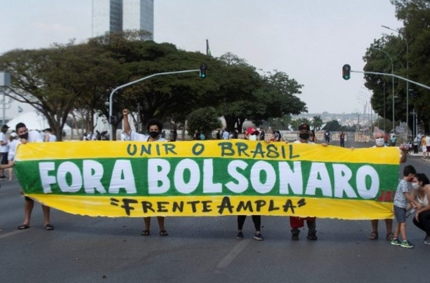 Βραζιλία: Στους δρόμους χιλιάδες διαδηλωτές κατά του Μπολσονάρου
