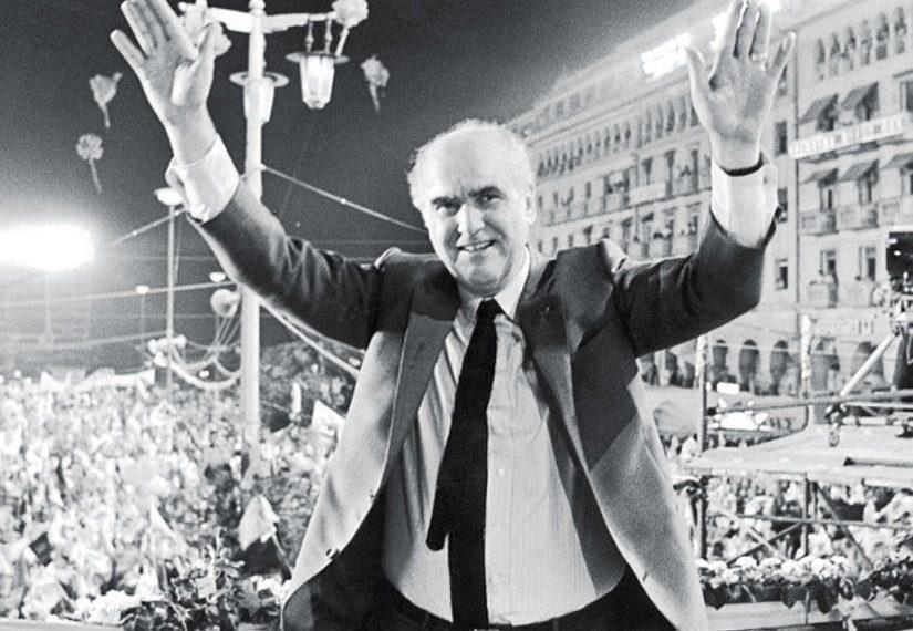 ΠΑΣΟΚ: 40 χρόνια από την ιστορική νίκη το 1981 με 48%