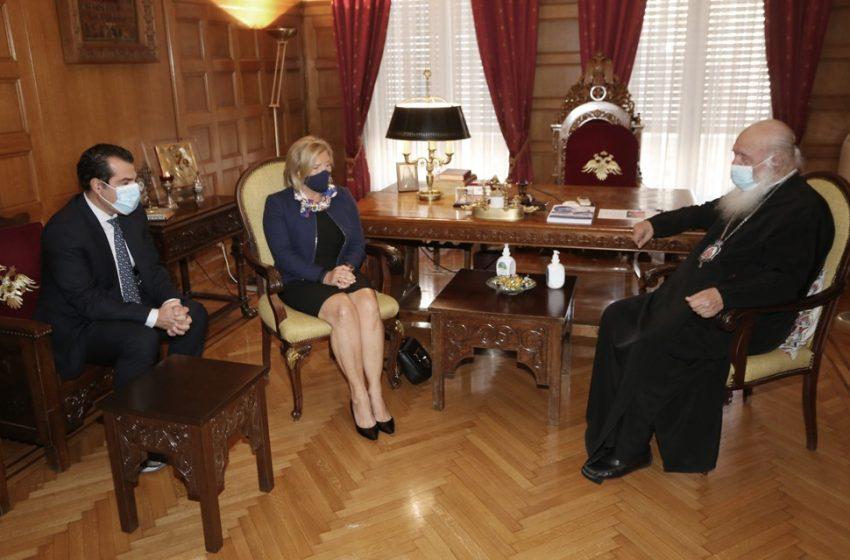 Συνάντηση Πλεύρη – Γκάγκα με τον Αρχιεπίσκοπο Ιερώνυμο για την προώθηση του εμβολιασμού στην Εκκλησία