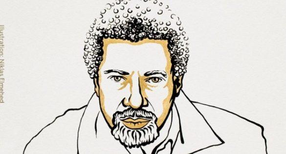 Το Νόμπελ Λογοτεχνίας απονεμήθηκε στον μυθιστοριογράφο Αμπντουλραζάκ Γκούρνα