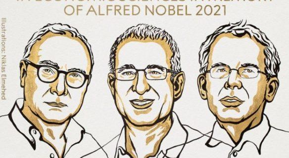 Οι οικονομολόγοι Καρντ, Άνγκριστ και Ίμπενς τιμήθηκαν με το βραβείο Νόμπελ Οικονομικών