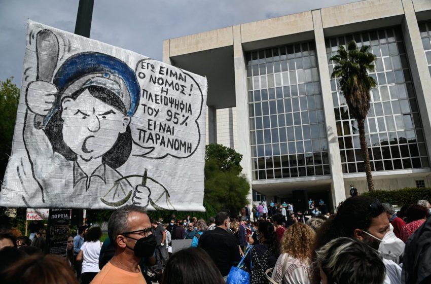 Ολοκληρώθηκε το μεγάλο πανεκπαιδευτικό συλλαλητήριο  (vids-εικόνες)