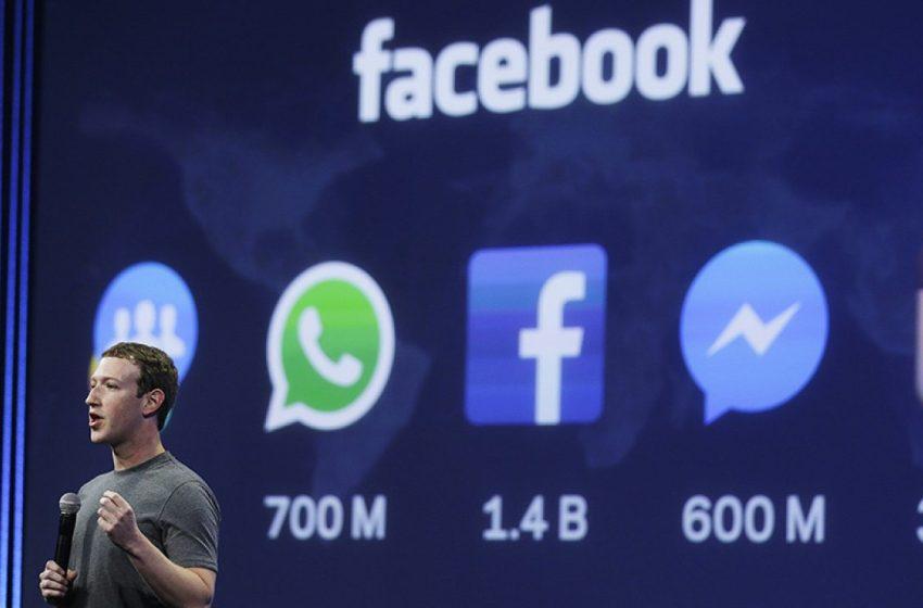 """Πόσο επικίνδυνο είναι το Facebook;- Η έρευνα της Γερουσίας για το """"τρομακτικό εργαλείο"""" του Ζάκερμπεργκ"""