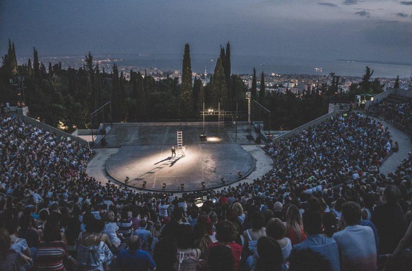 Θεσσαλονίκη: Διαμαρτυρία στην συναυλία του Πάριου