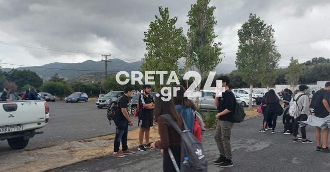 Κρήτη: Εντολή εκκένωσης των σχολείων – Σπεύδουν οι γονείς να πάρουν τα παιδιά (εικόνες)