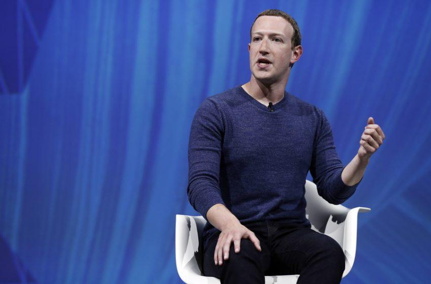 """Μαρκ Ζούκερμπεργκ: """"Απλά δεν είναι αλήθεια"""" οι καταγγελίες για το Facebook"""