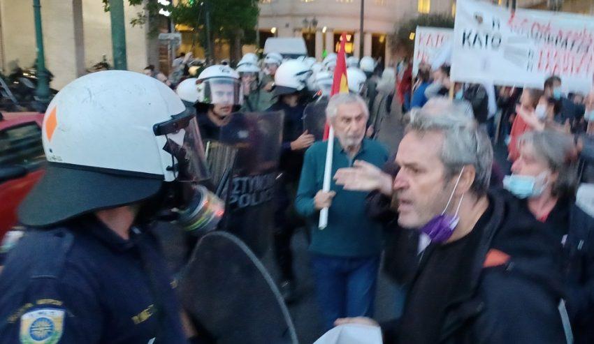 Ολοκληρώθηκε το συλλαλητήριο στο κέντρο – Άνοιξε η Σταδίου