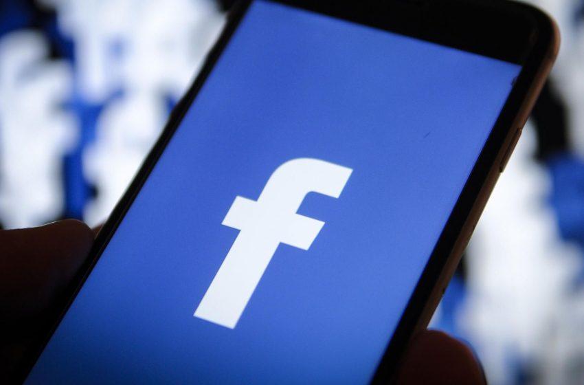 """Ο απίστευτος λόγος που """"έπεσε"""" το Facebook – Το ιστορικό κρασάρισμα με τις απώλειες άνω των 50 δισ. ευρώ"""