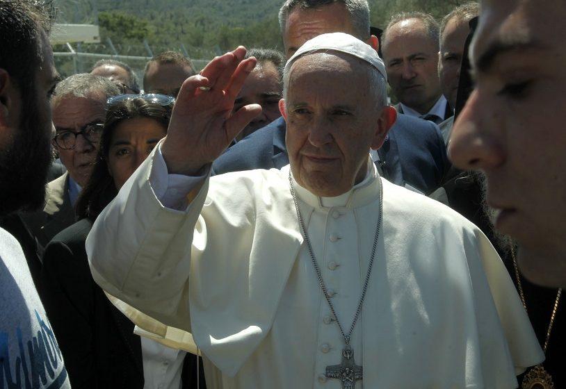 Το ΚΥΤ του Καρά Τεπέ στη Μυτιλήνη θα επισκεφθεί ο Πάπας Φραγκίσκος