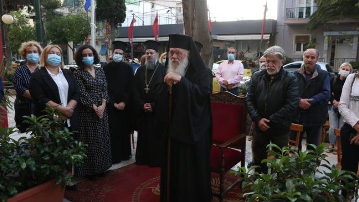 Ο Αρχιεπίσκοπος Ιερώνυμος στα εγκαίνια της στέγης υποστηριζόμενης διαβίωσης Βασιλική Τζέρμπη