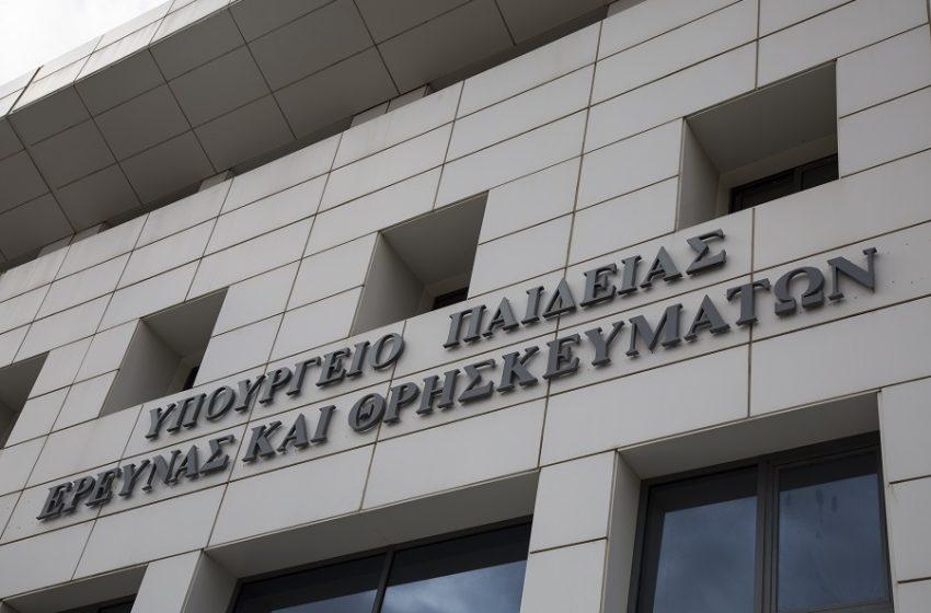 Επεκτείνεται και στους καταρτιζόμενους των ΔΙΕΚ το στεγαστικό επίδομα 1.000 ευρώ