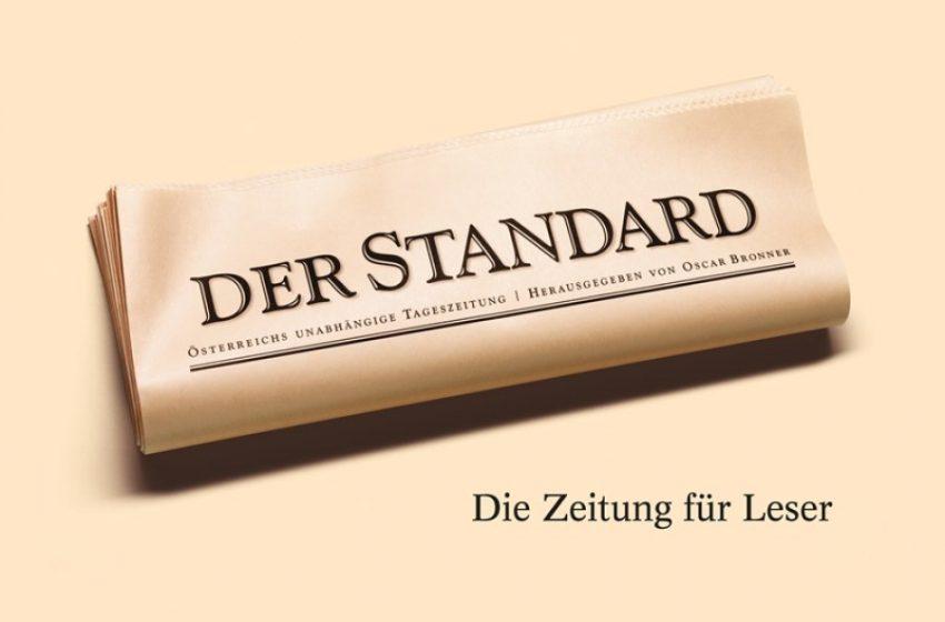 Der Standard: Η υπόθεση Κουρτς και οι παρενέργειες στην Ελλάδα με τη λίστα Πέτσα