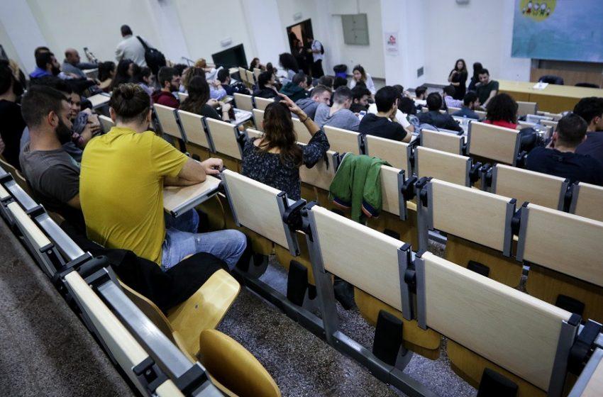 """Άνοιξε η πλατφόρμα """"edupass.gov.gr"""" για φοιτητές και καθηγητές – Πώς θα λειτουργεί"""