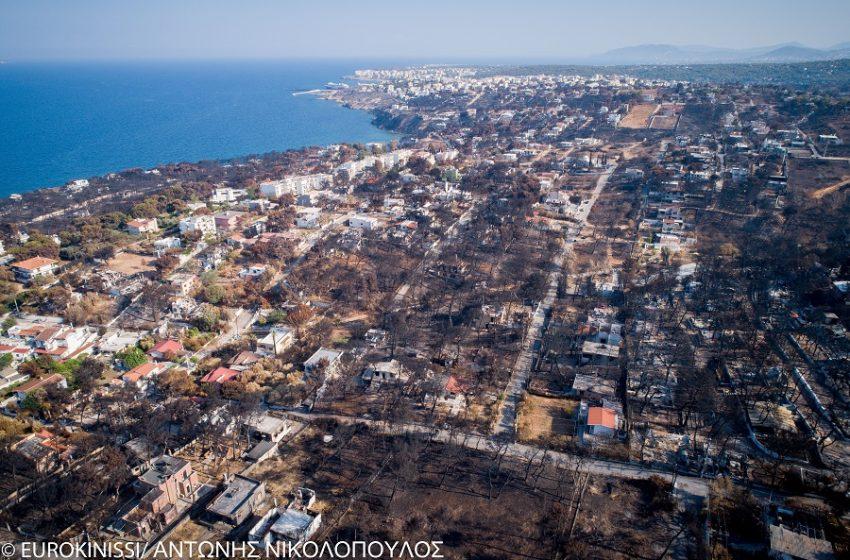 ΑΠΟΚΛΕΙΣΤΙΚΟ: Κλείνει η στρόφιγγα της χρηματοδότησης για τους πυρόπληκτους σε Μάτι και Ραφήνα – Νέα ταλαιπωρία και αναπάντητα ερωτήματα