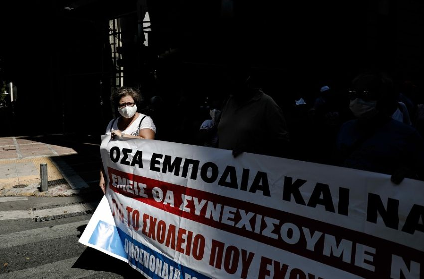 ΚΚΕ: Το υπουργείο Παιδείας καταφεύγει σε αυταρχισμό και ψέματα