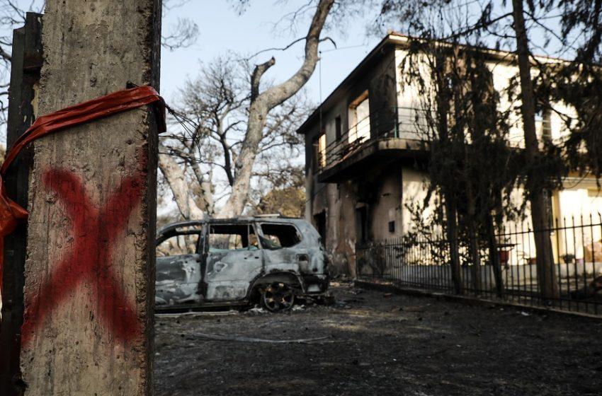 """""""Παγώνουν"""" οι πληρωμές -Στο """"μικροσκόπιο"""" ύποπτες αιτήσεις στήριξης πυρόπληκτων – 500 αιτήματα για ζημιές σε… 6 κτίρια"""
