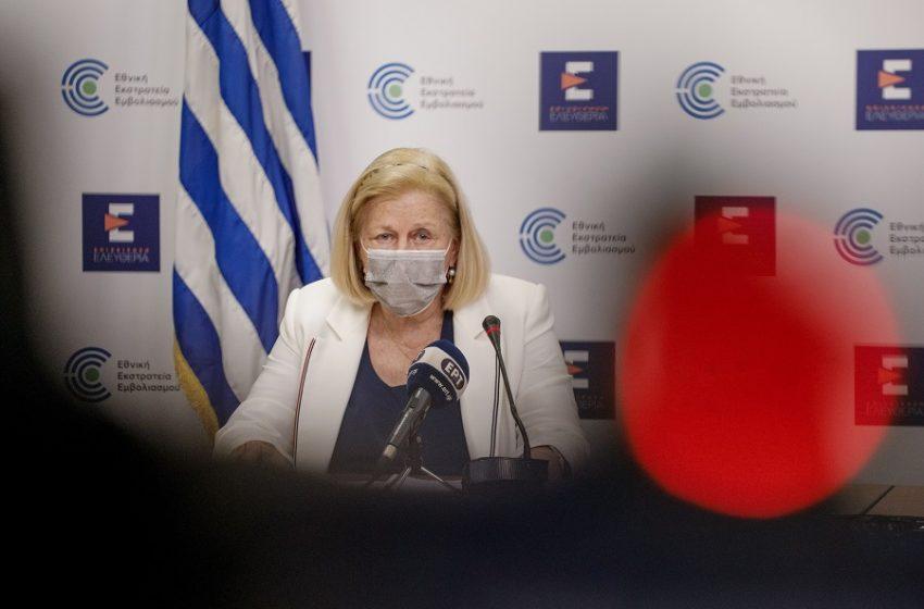 Θεοδωρίδου: Το εμβόλιο της γρίπης μπορεί να γίνει ταυτόχρονα με το εμβόλιο του κοροναϊού