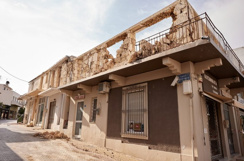 Αποζημιώσεις 5,5 εκατ. ευρώ σε 414 δικαιούχους μετά τον σεισμό στην Κρήτη