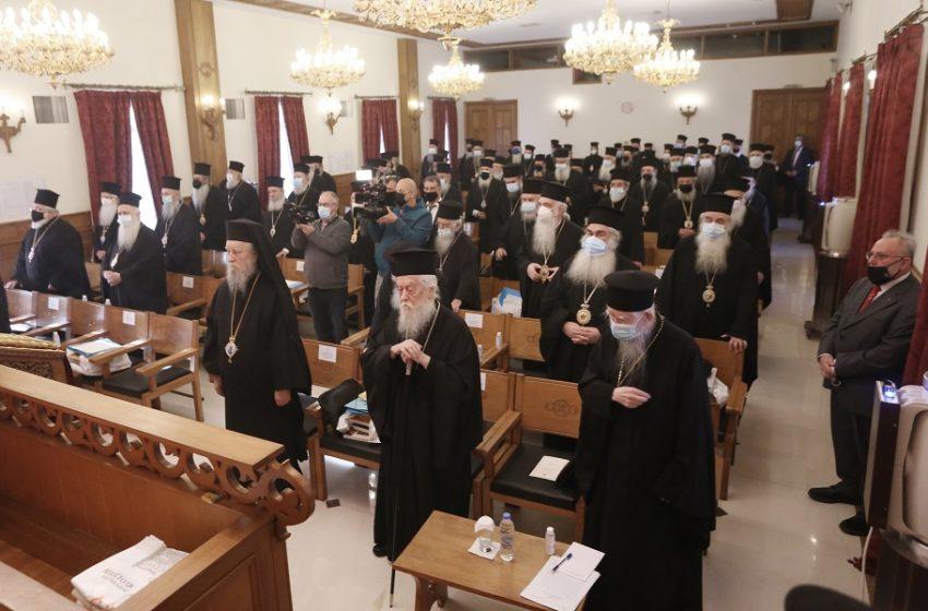 Ποιοι είναι οι πέντε νέοι Μητροπολίτες στην Εκκλησία της Ελλάδος