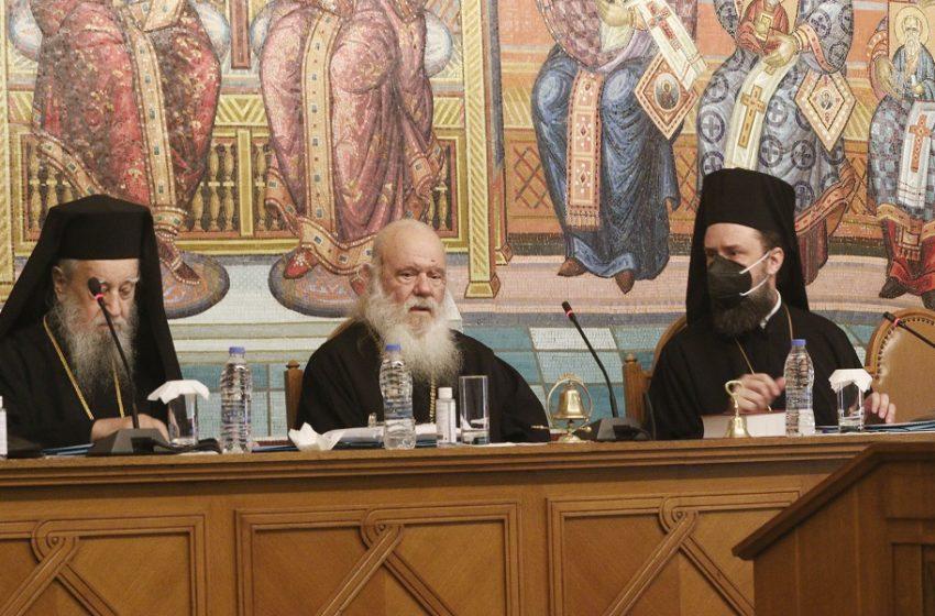 "Aρχιεπίσκοπος Ιερώνυμος: ""Μία είναι η Εκκλησία, μία πρέπει να είναι και η φωνή της"""