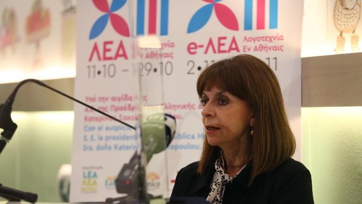 Η ΠτΔ κήρυξε την έναρξη του 13ου Φεστιβάλ ΛΕΑ στο Μουσείο Μπενάκη