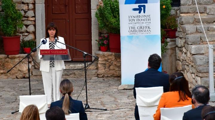 Χαιρετισμός ΠτΔ στην 11η Σύνοδο της Ένωσης Συνηγόρων του Πολίτη των χωρών της Μεσογείου