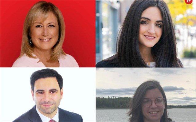 Τέσσερις βουλευτές ελληνικής καταγωγής στο κοινοβούλιο του Καναδά