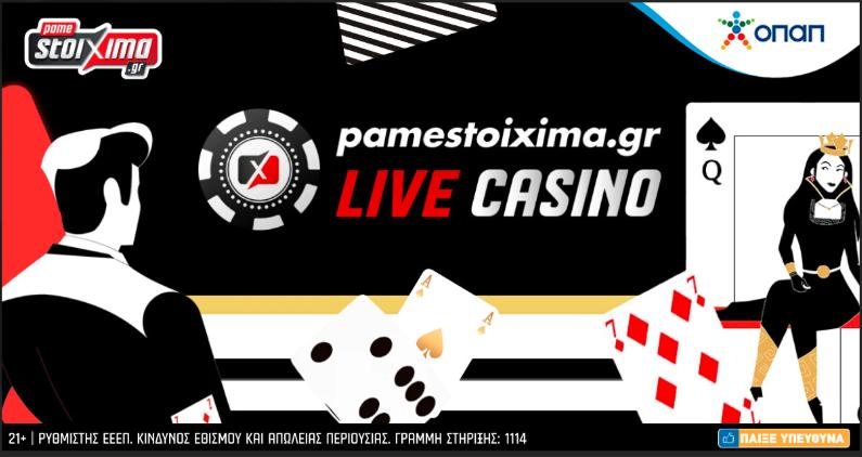 "H ""Χώρα των Θαυμάτων"" στο Live Casino του Pamestoixima.gr με φανταστική προσφορά*"