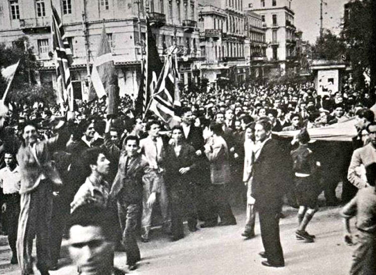 12/10/1944: Την μέρα που οι Αθηναίοι ξεχύθηκαν στους δρόμους- Το τέλος της ναζιστικής κατοχής
