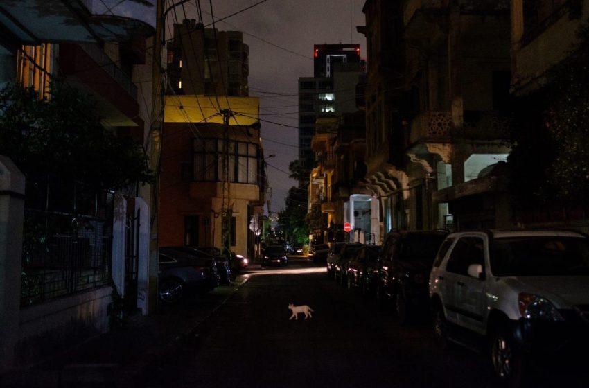 """Στο """"σκοτάδι"""" o Λίβανος  – Χωρίς ρεύμα και καύσιμα όλη η χώρα"""