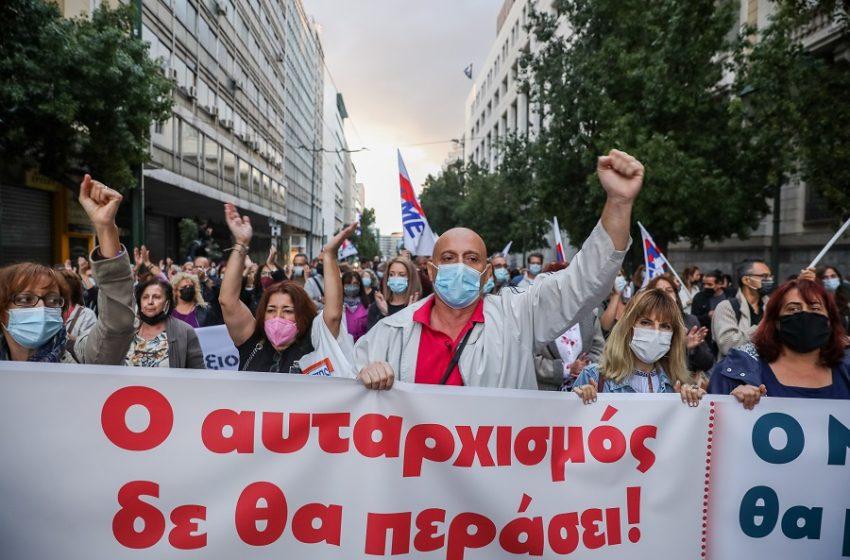 Εκπαίδευση: Κλιμακώνονται οι αντιδράσεις για την αξιολόγηση – Απεργία την ερχόμενη Δευτέρα