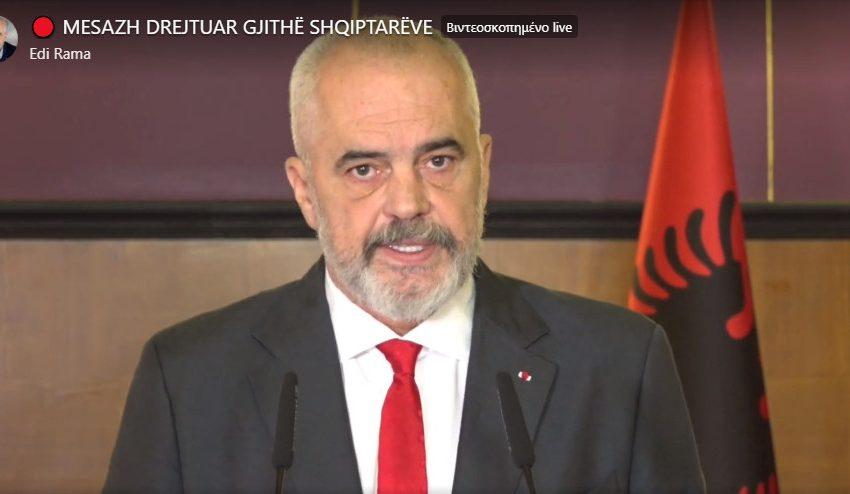 """Έκτακτο διάγγελμα Ράμα στην Αλβανία: """"Έρχεται νέα παγκόσμια κρίση"""""""
